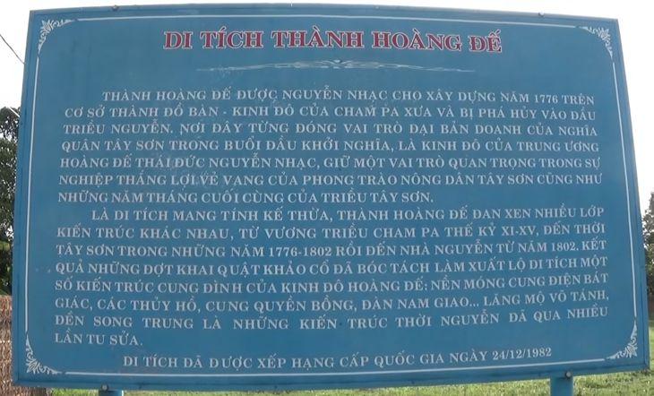 Thành Đồ Bàn có nhiều tên gọi như Thành Hoàng Đế, Thành Bình Định
