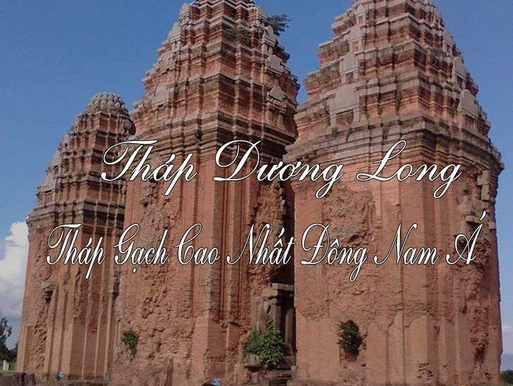 Tháp Dương Long Bình Định – Tháp Gạch Cao Nhất Đông Nam Á